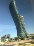 LEANING TOWER DUBAI