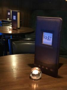 1947 London bar